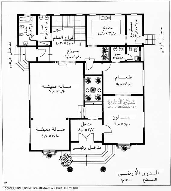 مخططات حديثة عمارات خرائط هندسية عمارة  مخطط شقق عمارات هندسة معمارية تخطيط مباني
